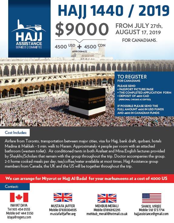 Hajj Assistance Committee – Hajj Guide